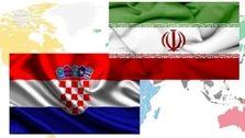 روابط بانکی ایران و کرواسی کلید خورد