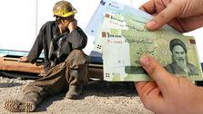 تکلیف دستمزد دهکهای پایین درآمدی چه شد؟