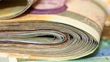 لایحه حذف ۴ صفر از پول ملی در کمیسیون اقتصادی مجلس بررسی شد