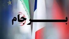 پایان برجام / توقف تمام محدودیتهای عملیاتی ایران در برجام/ گام نهایی برداشته شد