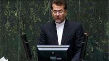 حسینی شاهرودی: بانک مرکزی در خصوص طرح حذف ربح مرکب اقدام موثر انجام دهد