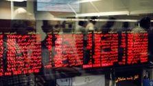 بورس میتواند جایگزین درآمدهای بانکی و نفتی شود؟