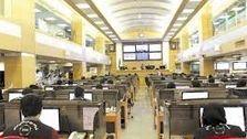 عرضه املاک مازاد بانک ها در بورس کالا آغاز شد