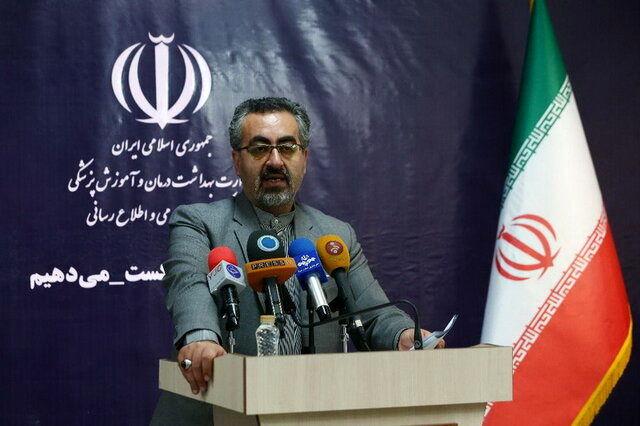افزایش شمار مبتلایان کرونا به ۱۲۰هزار تن/لرستان در وضعیت هشدار/خوزستان همچنان قرمز