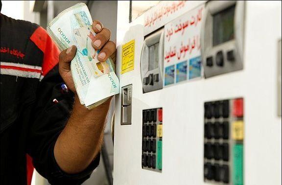 چقدر از درآمد افزایش قیمت بنزین به جیب مردم رفت؟