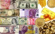 قیمت طلا، سکه و ارز امروز ۱۴۰۰/۰۶/۲۵