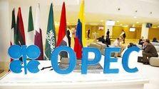 در یازدهمین نشست کمیته نظارتی اوپک و غیراوپک؛ پایبندی تولیدکنندگان برای کاهش عرضه نفت ۱۰۴ درصد اعلام شد