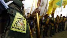 حزبالله عراق: منتظر انتقام سخت ایران هستیم تا پس از آن اقدام کنیم