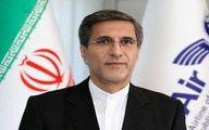 مدیر عامل «ایران ایر» استعفا داد