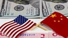 اجازه چین به یک شرکت خدمات مالی امریکایی برای فعالیت در این کشور