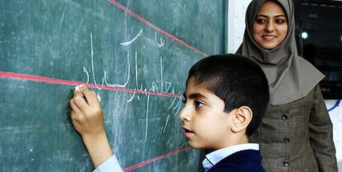 مابهالتفاوت پنج ماهه حقوق معلمان چه زمان پرداخت می شود؟