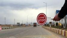 ممنوعیت ورود پلاک های بومی شهرهای قرمز و نارنجی به شهرهای زرد/اجرای سراسری منع تردد شبانه درکشور