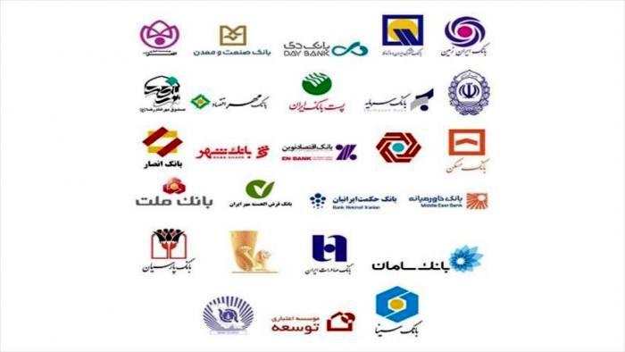 صدر نشینی 7سهام بانکی در بازار بورس