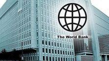 هشدار رییس بانک جهانی:رشد اقتصاد جهانی ضعیفتر از پیشبینیهاست