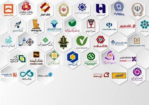 بانکها جزو ۱۰ صنعت با ارزش بازار سهام شدند
