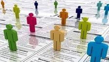تغییرات پنج ساله شاخصهای بازار کار