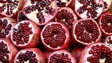 رتبه سوم ایران در تولید انار جهان