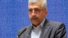 نیروگاه ۵۴۰ مگاواتی لاذقیه به ایران سپرده شد