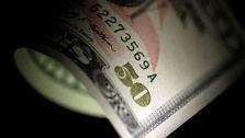 دلار سیر نزولی پیداکرد