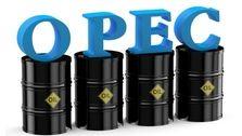 پیشنهاد عمان به اوپک کاهش تولید نفت تا پایان ۲۰۲۰