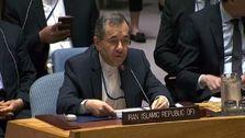 اعتراض ایران به حمایت آمریکا از گروه تندر
