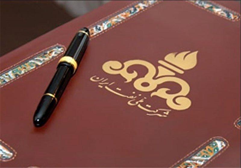 قرارداد طرح توسعه میدان مشترک یاران امضا شد