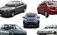 احتمال بالا رفتن قیمت خودرو رد شد/ رییس شورای رقابت: هرگونه تغییر قیمت بعد از شهریور اعلام میشود