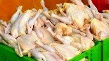 نرخ مصوب مرغ اعلام شد؛ هر کیلو  ۲۰ هزار و ۴۰۰ تومان