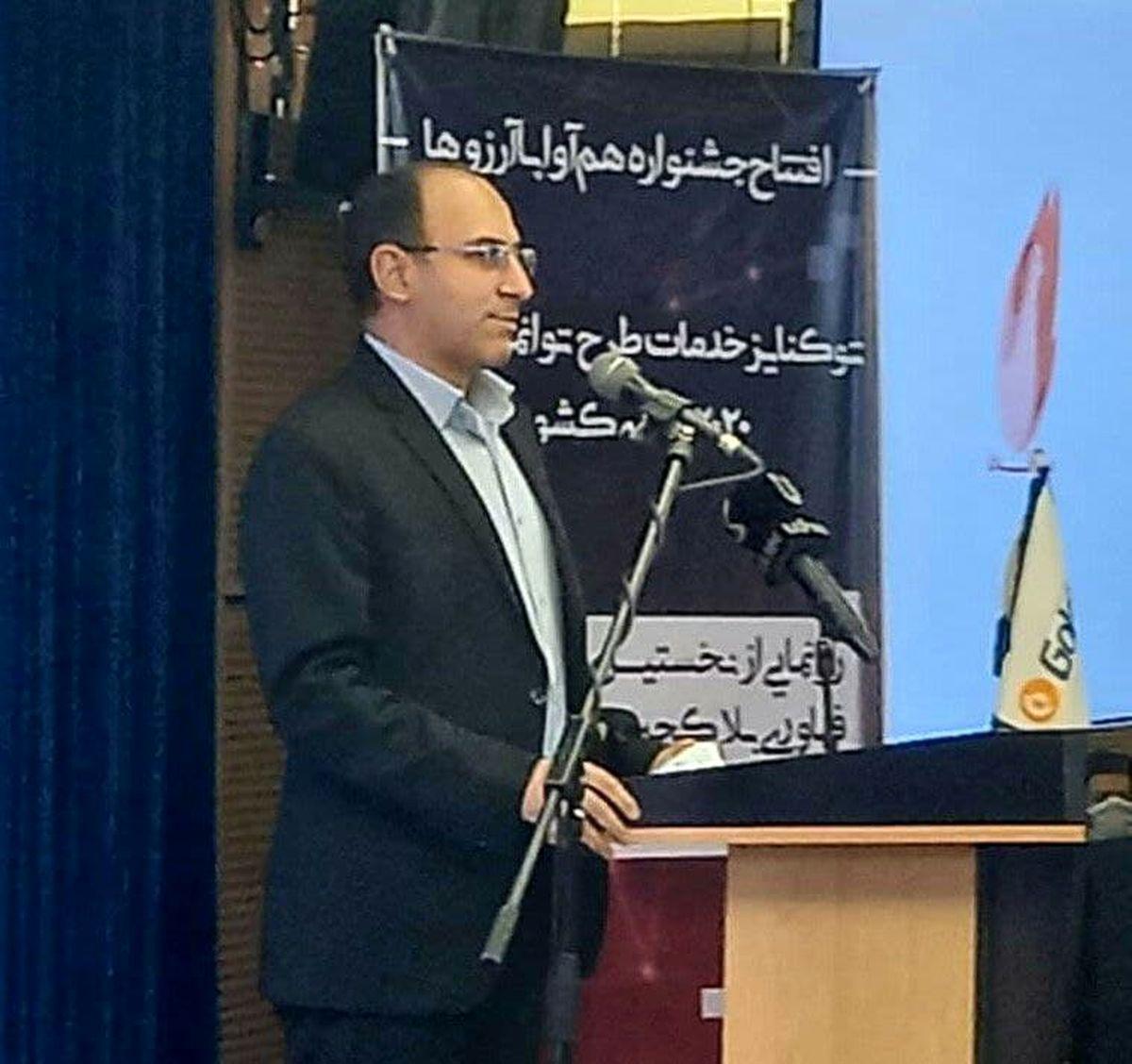 از ارز رمز ایرانی رونمایی شد