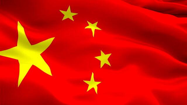 تورم چین در کف یک ساله