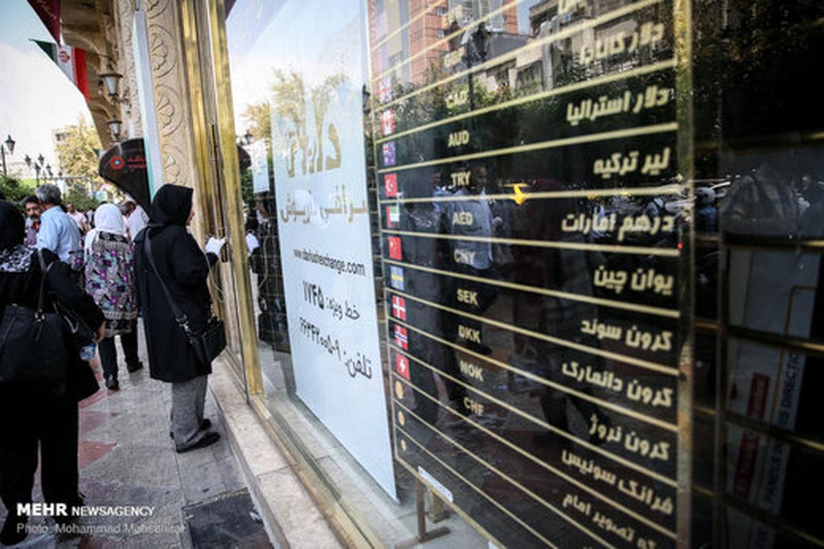 چرا سرکوب نرخ ارز به زیان تولیدکننده ایرانی است؟