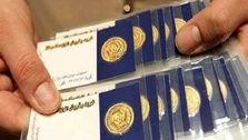 اعلام ورشکستگی سکه ثامن/ درخواست مهلت برای پرداخت پول کاربران