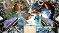 امضای تفاهمنامهای برای جذب محققان در صنعت