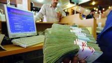 پرداخت سود بانکی از راه دلالی!