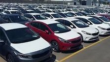 عاقبت خودروهای با ثبت سفارش جعلی