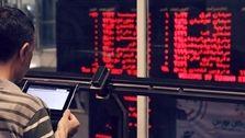 قیمت سهام بعضی شرکتها متناسب با ارزش ذاتی آن نیست