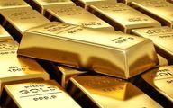 قیمت هر اونس طلا با ۰.۵۵ درصد افزایش به ۱۷۵۲ دلار و ۴۳ سنت رسید