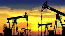 قیمت نفت در بازارهای جهانی افت کرد