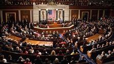 پیغام کنگره به ترامپ: هزینه جنگ را خودت بده!