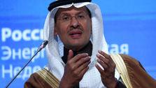 نقشه سعودیها برای غافلگیری بازار نفت