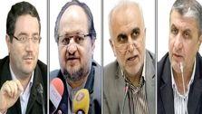 دولت در انتظار رای اعتماد مجلس/ همه وزرای پیشنهادی رای میآورند؟