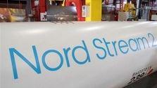 خط لوله نورد استریم ۲ قیمت گاز در اروپا را ۲۵ درصد کاهش میدهد