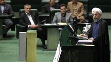 مجلس از پاسخ رئیس جمهور به 4 سوال قانع نشد