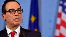 اظهارات جدید وزیر خزانهداری آمریکا/ دریافت معافیت از  تحریمهای نفتی ایران دشوارتر میشود