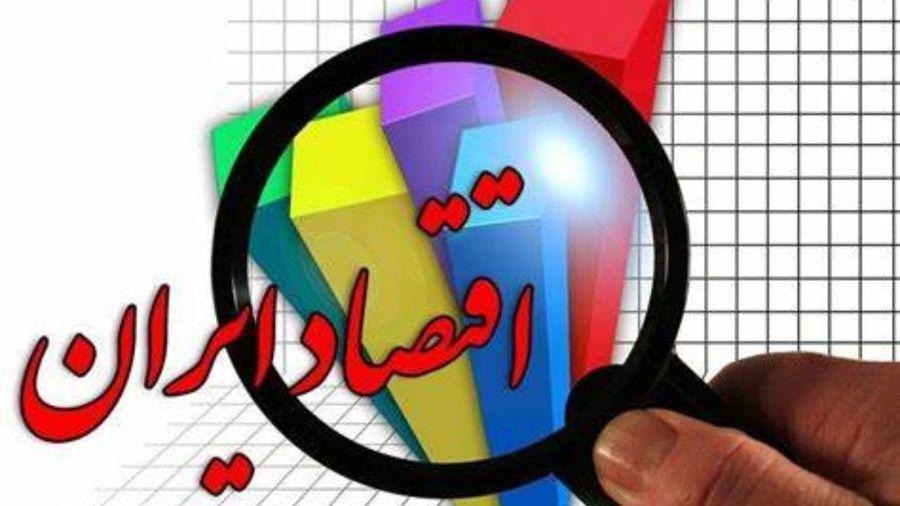 اگر تحریم لغو شود، اقتصاد ایران به کجا میرسد؟