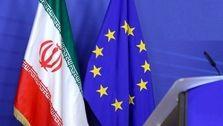 ایجاد کانال مالی اروپا با ایران به نتیجه میرسد؟