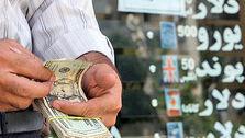 بازار ارز در روزی که گذشت