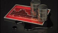 پیشنهاد فروش 5 درصد از فروش نفت ایران در بورس