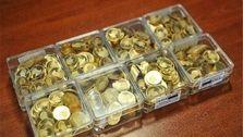 ادامه کاهش ها در بازار سکه و طلا/ سکه طرح جدید 3 میلیون و 776 هزار تومان قیمت خورد