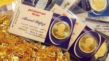 بازار سکه و طلا در روزی که گذشت